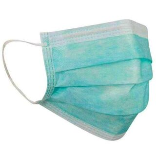 Face Masks Disposable - Coastal - Pack or Carton