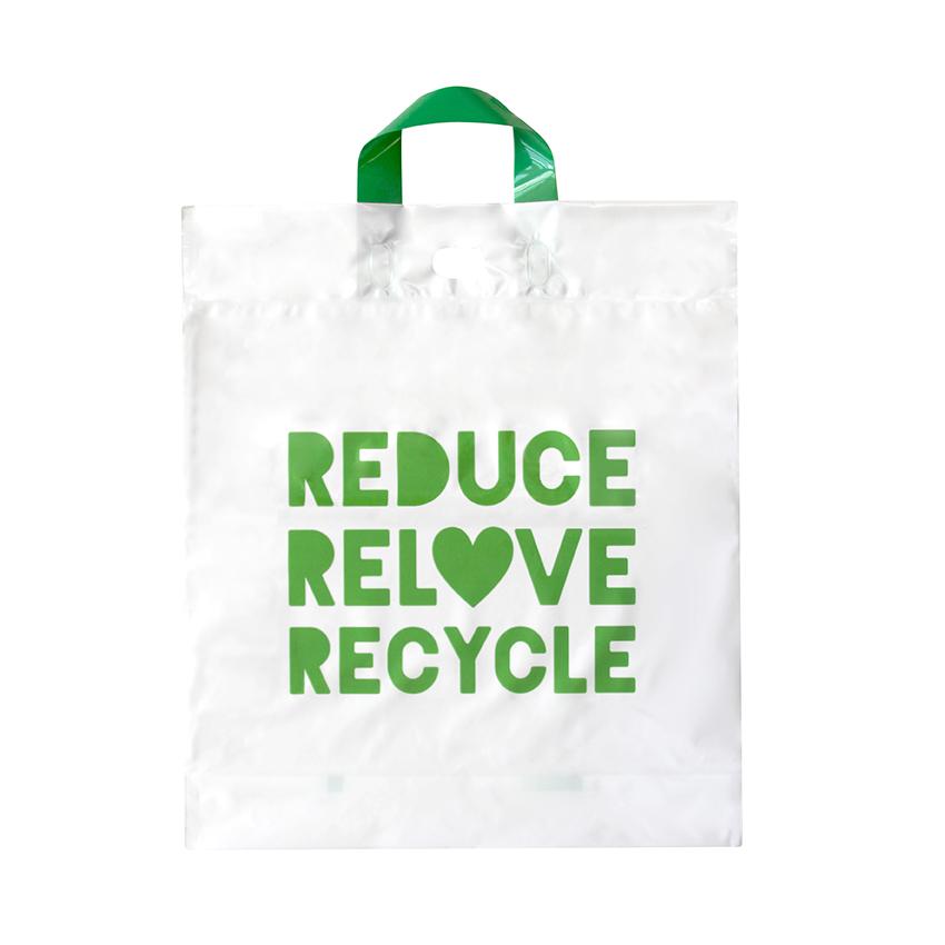 Retail/Checkout Bag Recyclable Medium 37x42.5cm, Carton - Ecobags
