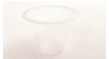 Sampling Cup 1.5oz no lid (55ml brim) PLA - Vegware